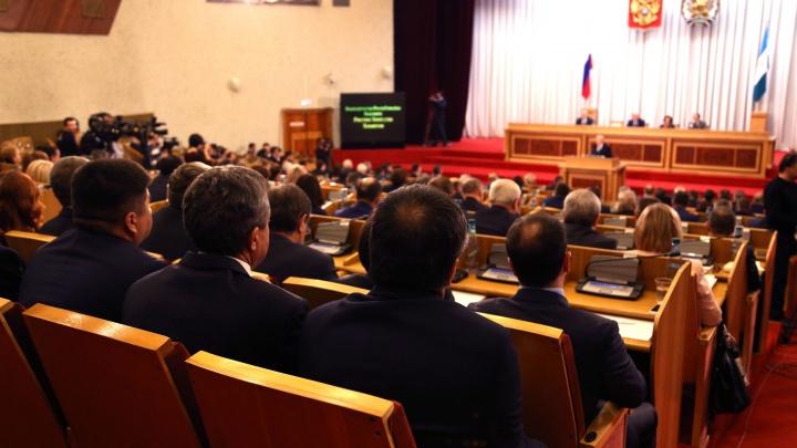 В сентябре в Башкирии заработает закон о «тихом часе»