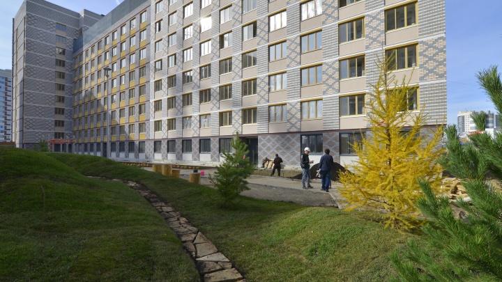 Готовые квартиры в новостройках заканчиваются: за полтора месяца екатеринбуржцы раскупили половину