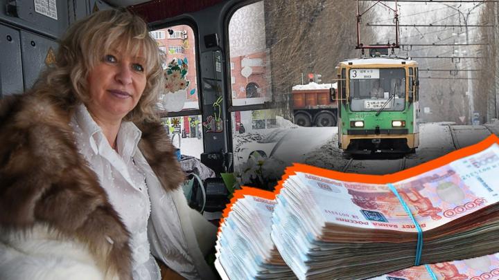 Шуба в кредит и работа с пяти утра: как живет водитель трамвая, выигравшая полмиллиарда в лотерею