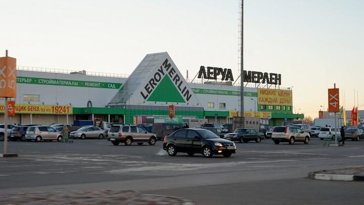 В Омске из-за коронавируса временно закрылись «Леруа Мерлен» и «Бауцентр»