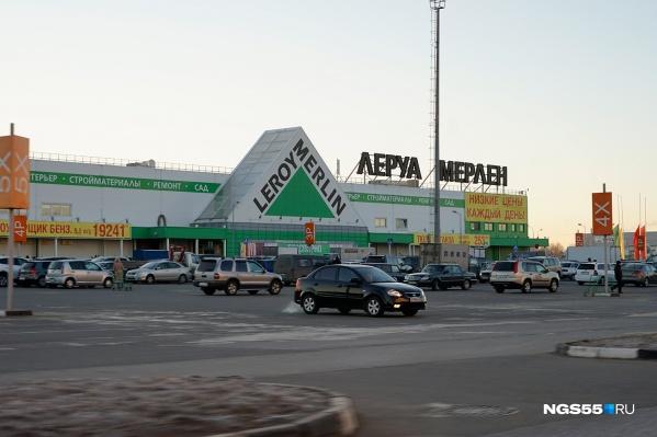 Оба магазина «Леруа Мерлен» временно закрыты