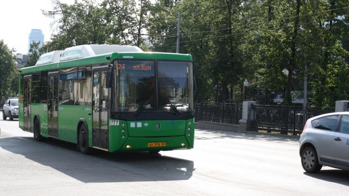До «путинской» школы в Мичуринском пустят еще один автобусный маршрут