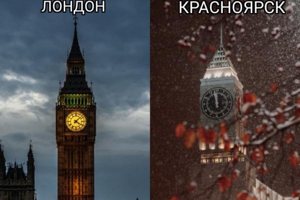 Биг-Бен в Лондоне и в Красноярске