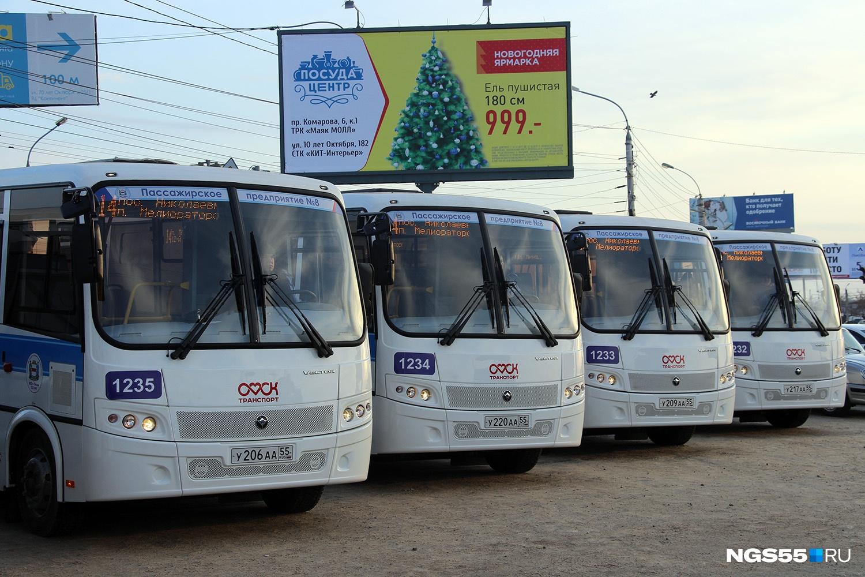 30 новых ПАЗов «Вектор» доставили в Омск двумя партиями
