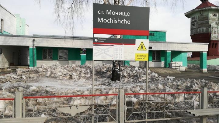 Новосибирец похитил бизнесмена и привязал его железными цепями к столбу — он выпытывал, где деньги