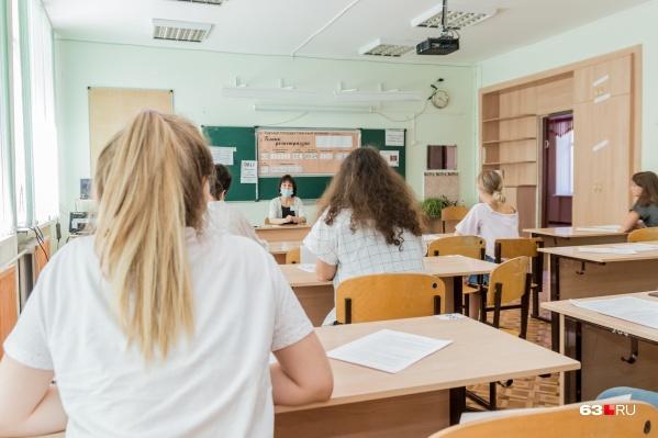 """Из-за COVID школьников <a href=""""https://63.ru/text/education/69493875/"""" target=""""_blank"""" class=""""_"""">могут отправить на каникулы</a> досрочно"""
