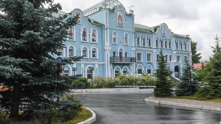 Есть вариант поехать в Среднеуральский монастырь: епархия ответит последователям скандального отца Сергия