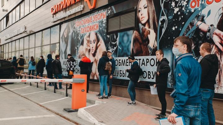 Сводка COVID-19: за сутки в Тюменской области коронавирусную инфекцию выявили у 52 человек