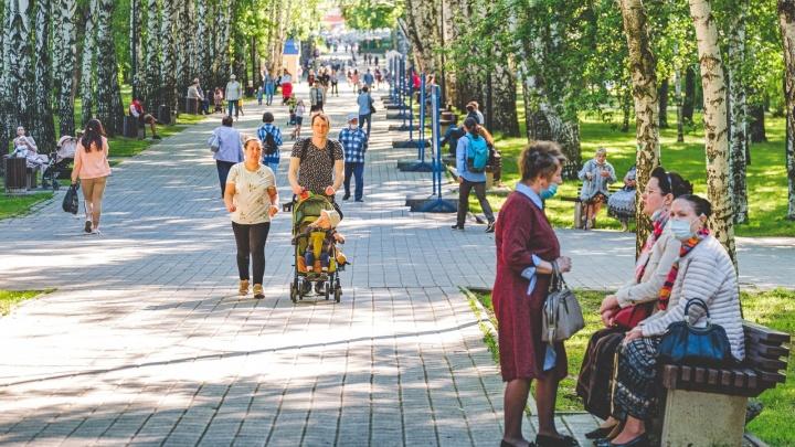 Оперштаб решил: режим самоизоляции продлят, но в День города можно собираться по пять человек