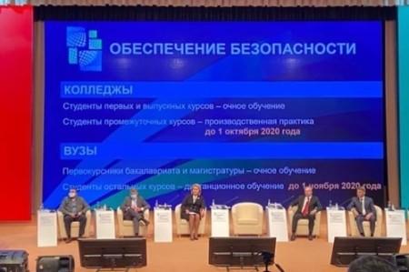 В Уфе на совещании по вопросам образования показали баннер с ошибкой