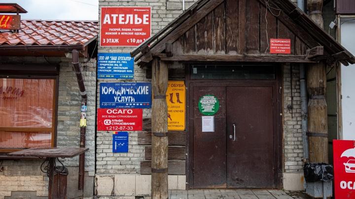 «Ящик Пандоры» в мэрии Новосибирска. Или за что могли задержать главу комитета рекламы