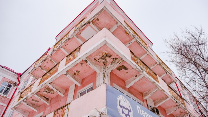 В Перми выбрали подрядчика для реставрации колледжа имени Славянова