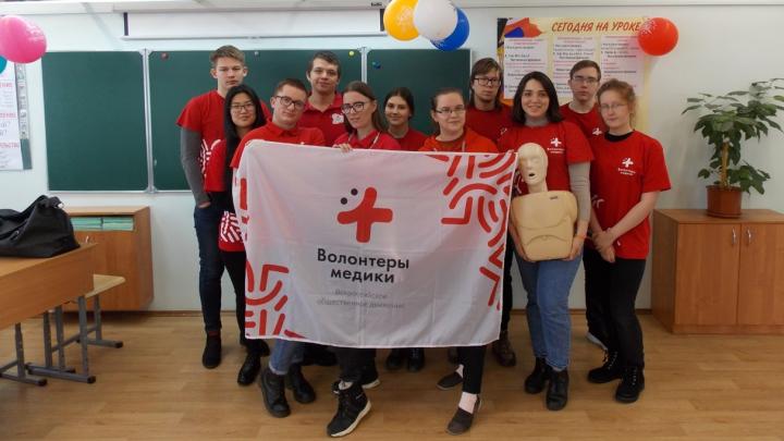 В Архангельске волонтеры развозят постановления для прибывших из-за границы