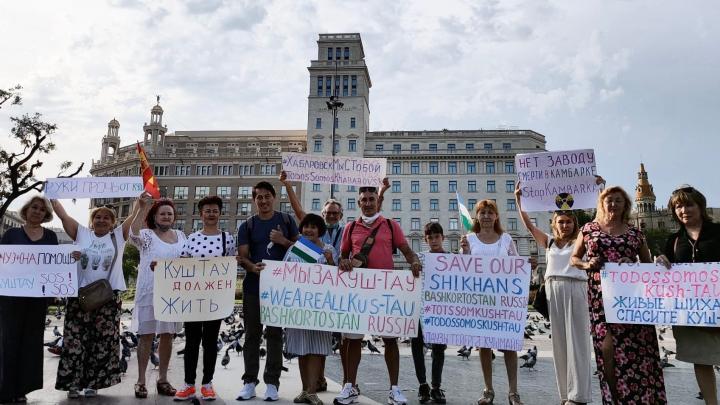 В Испании прошли пикеты в защиту Куштау