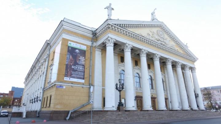 Челябинский театр отменил спектакли, которые были в афише на октябрь
