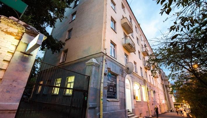 Снос пятиэтажки ради нового зала Свердловской филармонии начнется в июне