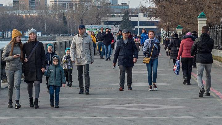 Екатеринбуржцы проигнорировали объявленный режим самоизоляции: онлайн