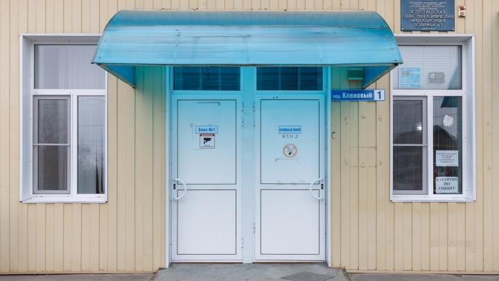 Врачи инфекционной больницы № 1 жалуются на жару в отделении и просят установить кондиционеры
