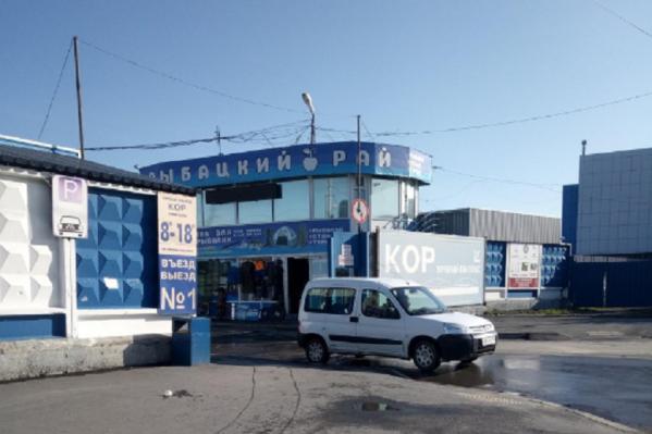 Кировский оптовый рынок — один из известных торговых комплексов города