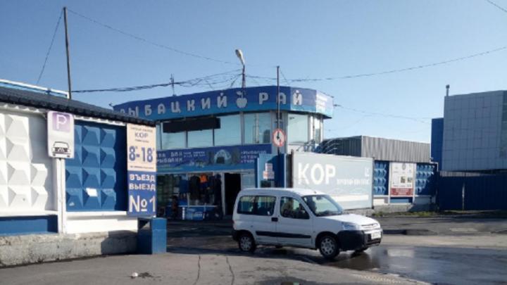 «Он своё отжил»: в Екатеринбурге снесут КОР