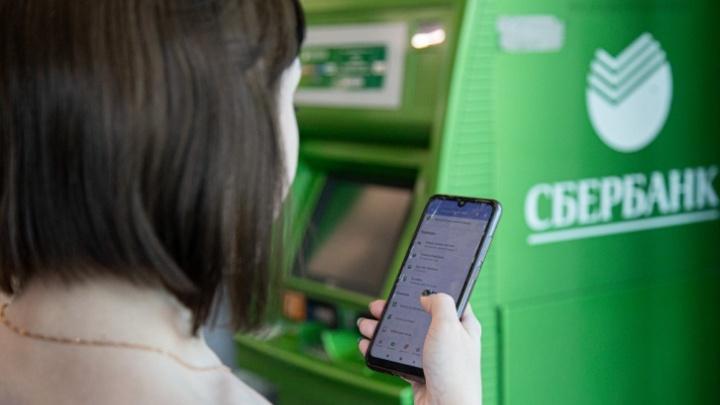 Мошенник, представившись сотрудником банка, увёл четверть миллиона с карты медсестры из Челябинска