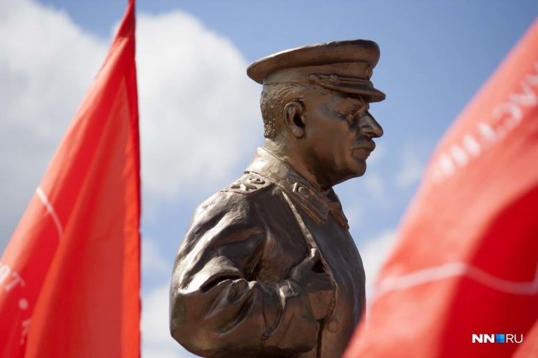 В адрес Сталина было произнесено много теплых слов
