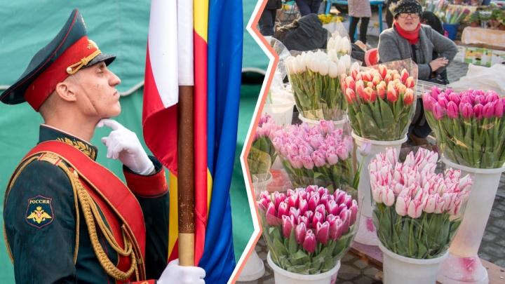 «Твой день — 8 Марта»: журналист — о том, что глупого и оскорбительного в гендерных праздниках
