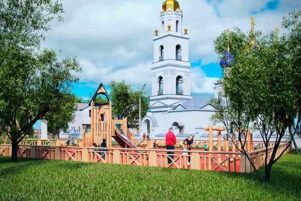 Предварительный эскиз детской площадки у Яковлевско-Благовещенской церкви на проспекте Авиаторов