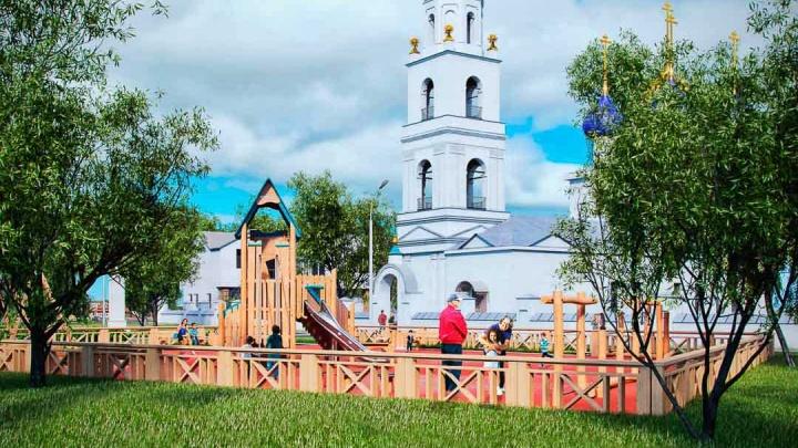 В мэрии назвали сквер и парк, которые благоустроят в 2021 году в Ярославле