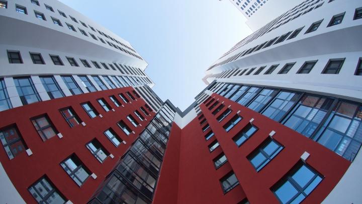 «Заработало!»: на квартиры от 1,5 млн рублей в Екатеринбурге начали давать льготную ипотеку 6%