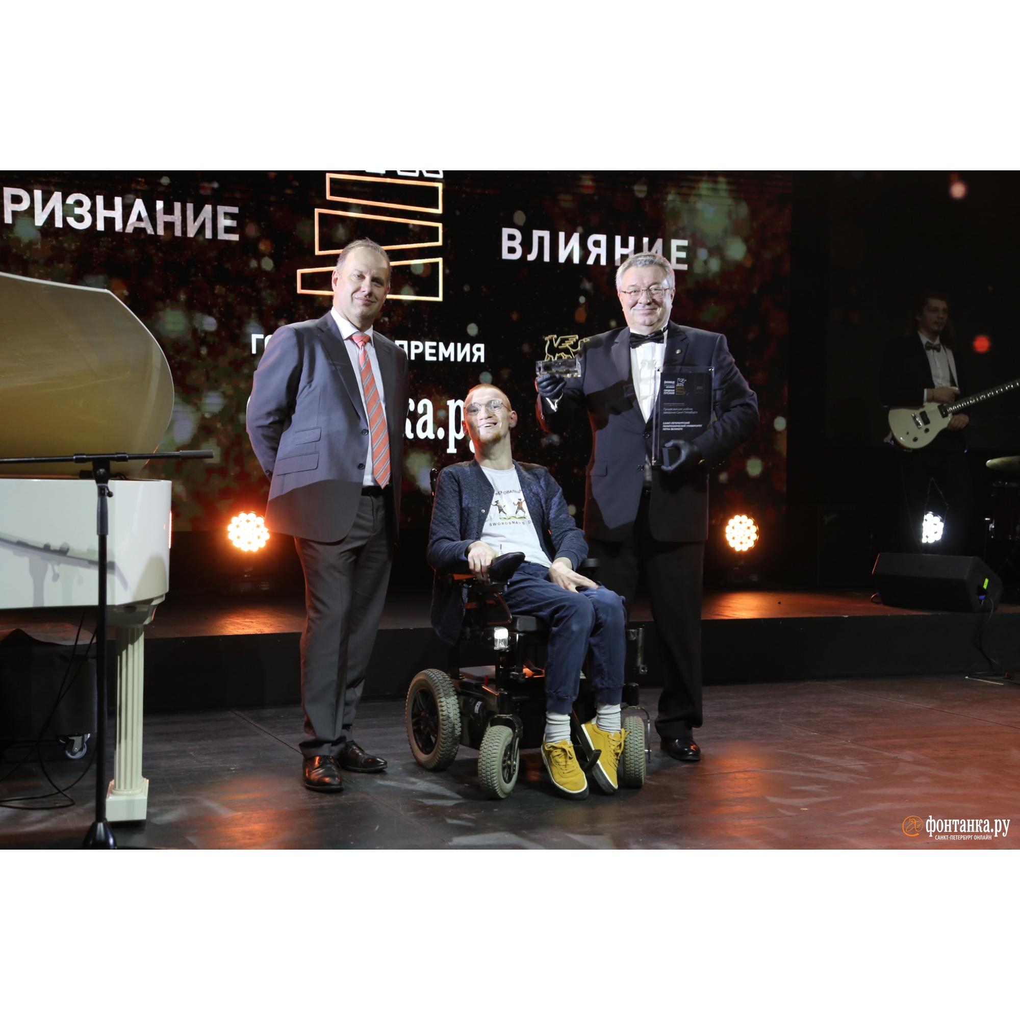 Александр Конышков, управляющий филиалом в Санкт-Петербурге АО «СМП Банк»,Иван Бакаидов и Андрей Рудской