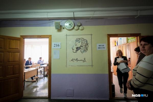 Одних знаний для сдачи ЕГЭ по русскому недостаточно