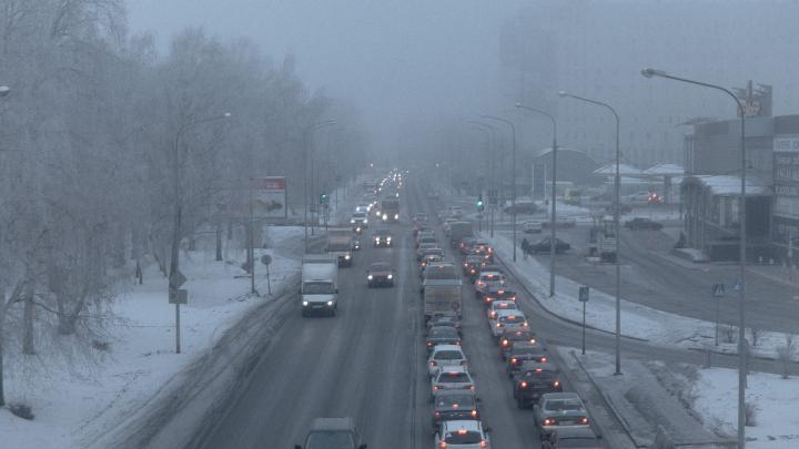Снег и ветер — всё, теперь туман: март отыгрывается на Тюменской области