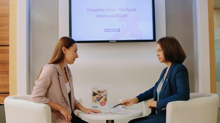 Банк «Урал ФД» представил новый пакет услуг для предпринимателей