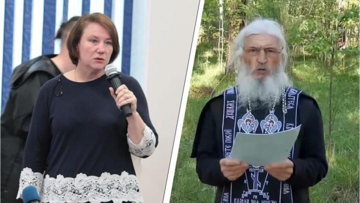 «Упирать, что он сиделец, бесполезно»: сотрудник Музея святости поддержала наказание старца Сергия
