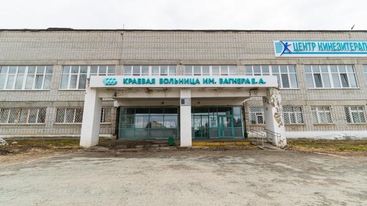 В Березниках на карантин закрыли отделения онкологии и урологии больницы имени Вагнера