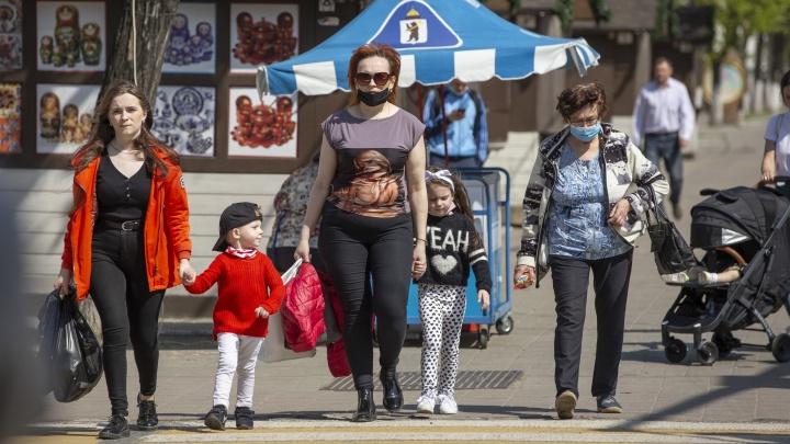 «Захотел — ввёл, захотел — отменил»: ярославцы ответили властям на решение о выходе из самоизоляции