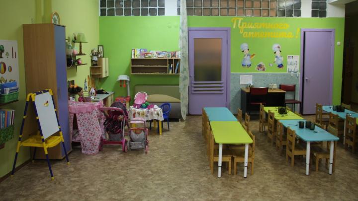 В детских садах Архангельска объявили свободное посещение