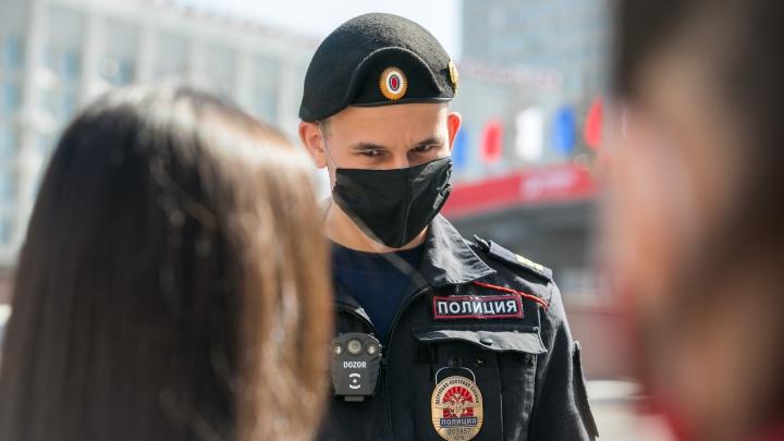 Южноуралец заплатит 30 тысяч за фейк о заболевших коронавирусом земляках