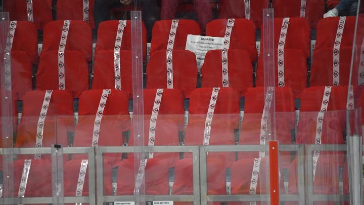 «Игры в залах я бы запретил». Руководители «Автомобилиста» и «Урала» — об угрозе закрытия трибун