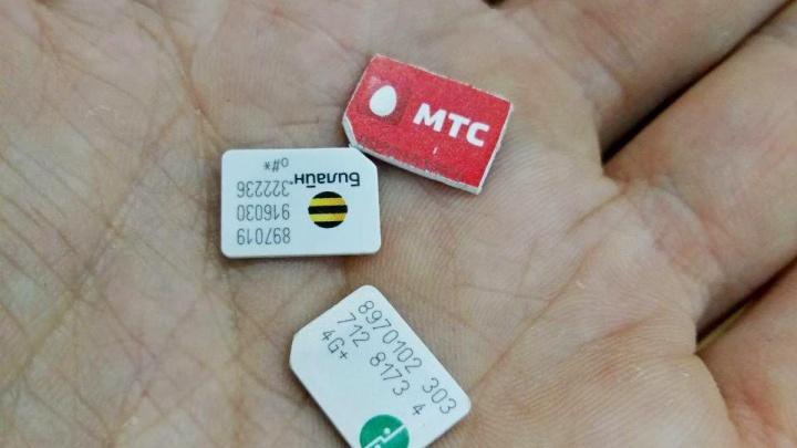 Красноярец купил SIM-карту и получил в придачу 70-тысячный долг и проблемы с коллекторами