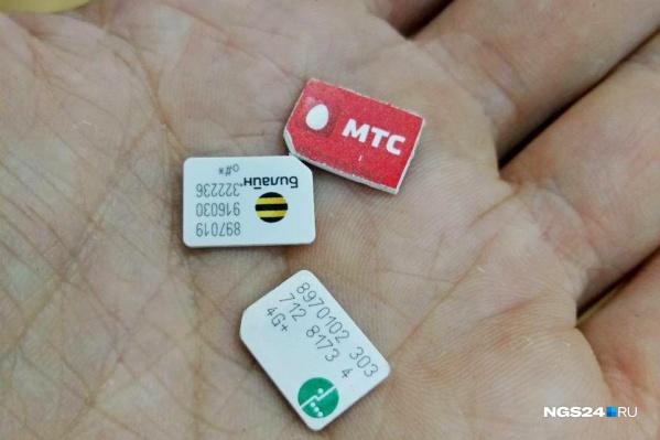 Даже купленная в салоне связи SIM-карта может преподнести неприятный сюрприз