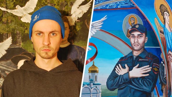 Навальный назвал картину ростовского художника «иконой Росгвардии». Смысл он понял неверно