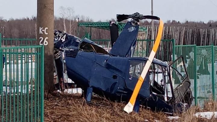 За штурвалом упавшего в Ярославской области вертолета был «оружейный барон» из Костромы. Видео катастрофы