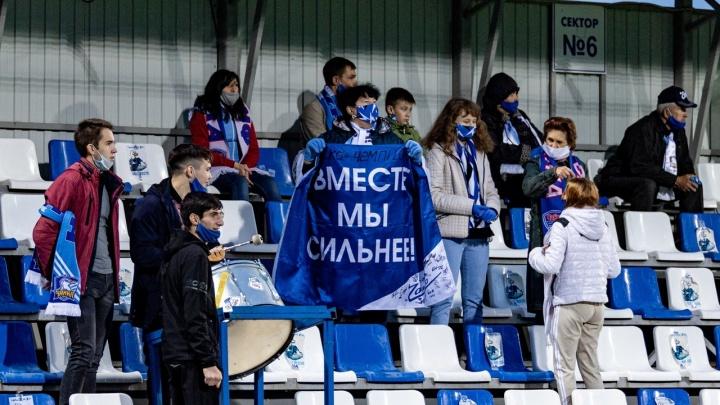 ФК «Чайка» пожертвует детям-инвалидам выручку от последнего матча года