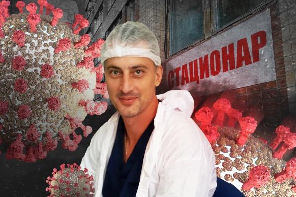 Несколько недель хирург с 12-летним стажем пролежал в инфекционном госпитале