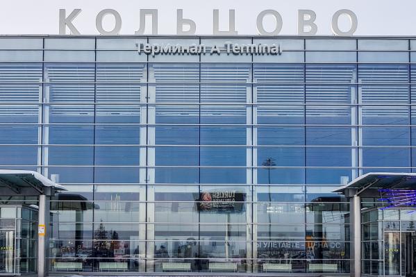Первый рейс между екатеринбургским Кольцово и волгоградским Гумраком выполнит Sukhoi Superjet-100