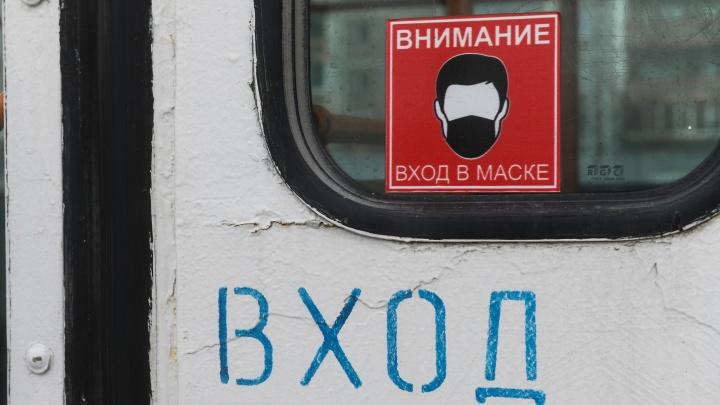 Мэр Екатеринбурга разрешил пассажирам самим выгонять ковид-диссидентов из общественного транспорта