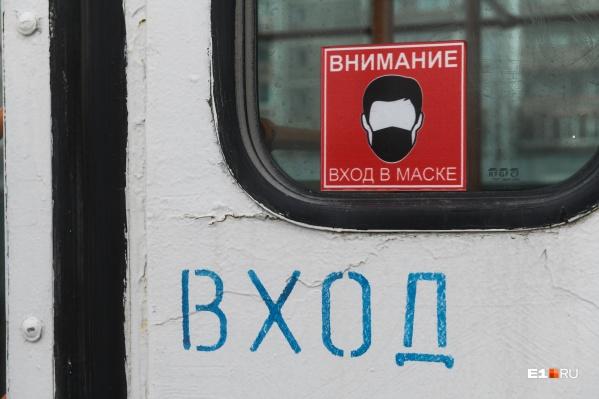 Власти ищут способ заставить нарушителей масочного режима оплачивать простой общественного транспорта