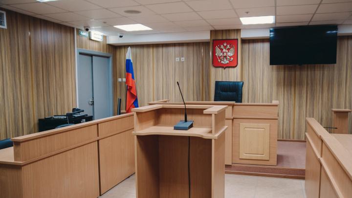 Двое тюменцев добились пересмотра дела. Их судили за похищение мужчины, разбой и изнасилование